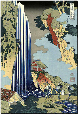 Famous HOKUSAI Japanese  ONO WATERFALL Canvas Print Poster FRAMED