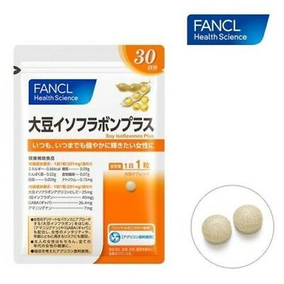 FANCL Soy Isoflavone Plus for Women Health Beauty Supplement 30 days