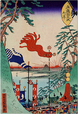Japanese Woodblock Art Utagawa Sadahide Long Tail Canvas Print FRAMED
