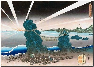 Japanese Woodblock Art Utagawa Kunisada  Dawn at Futami Canvas Print FRAMED