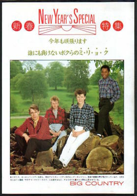 1984 Big Country vintage JAPAN mag photo pinup / mini poster / clipping b01m