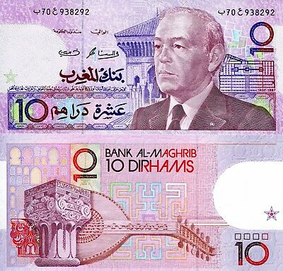 MOROCCO 10 Dirhams Banknote World Paper Money UNC Currency Pick p63b 1991