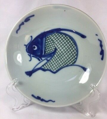 Chinese Blue Koi Karp Hand Painted Porcelain Serving Concave Bowl 7""