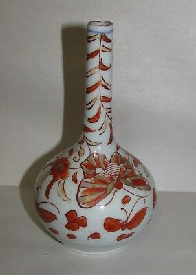 Antique Chinese or Japanese Bottle Form Porcelain Vase