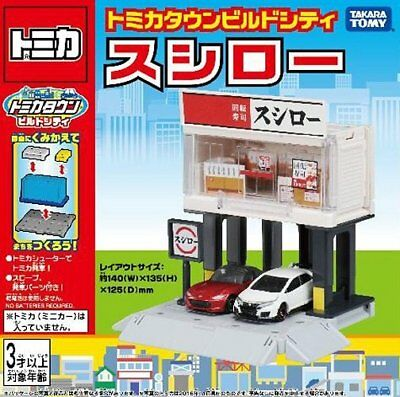 Takara Tomy Tomica Town Build City Building Sushire Sushi Shop 2017 Toy Playset