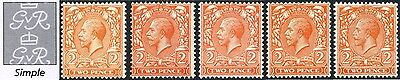 1912-24 KGV Royal Cypher 2d Concise Shades SG 366, 367, 368, 369, 370