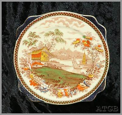 Antique 1907-1910 Royal Staffordshire Burslem Chinese stunning cake plate 23cm