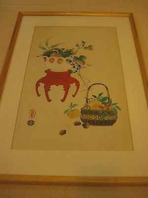 "Vintage Japanese Uchida Woodblock Fruits Basket Bowl Framed Print, 16 1/2"" X 10"""
