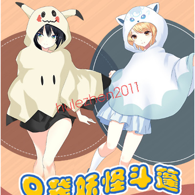 Pokemon Pocket Monster Mimikyu Cosplay Coral Fleece Cloak Coat Soft Plush Cape