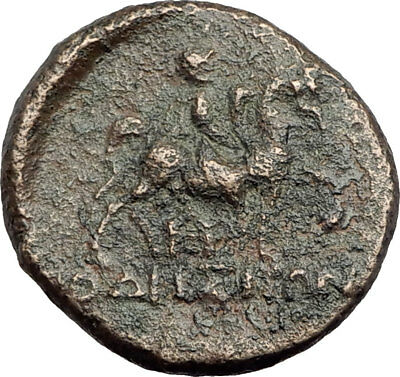 ODESSOS in THRACE 270BC Ancient Greek Coin GREAT GOD Derzelas on HORSE i64645
