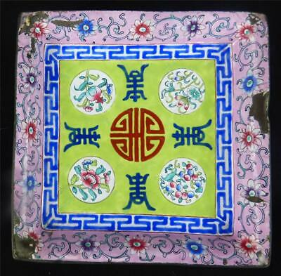 Antique Qing 18Th Or 19Thc Chinese Canton Enamel Square Dish Plate Shou Qianlong