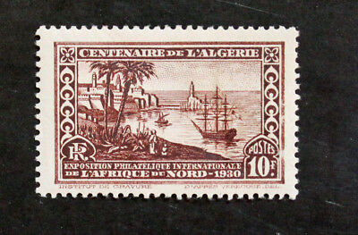 Timbre ALGERIE FRANCAISE / FRENCH ALGERIA Stamp - YT n°100 n* (Cyn23)