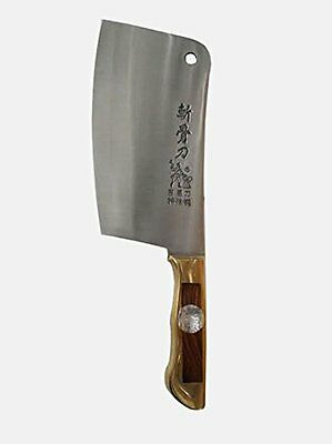"7"" Stainless Steel Cleaver/ Butcher Knife with Brass Handle"