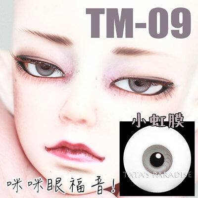TATA glass eyes TM-09 16mm for BJD SD MSD 1/3 1/4 size doll use grey