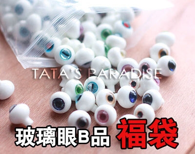 TATA 18mm glass eyes random color-1 pair for BJD SD MSD 1/3 1/4 1/6size doll use