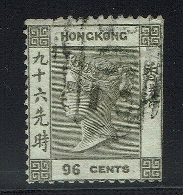 Hong Kong SG# 7 - Used (Small Top and Side Cut / Straight Edge) - Lot 022916