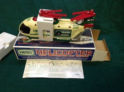 Hess 2001 Helicopter Cruiser - Toy Trucks - New In Box! Great Christmas Present