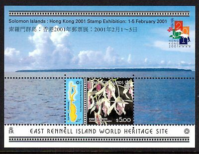 2001 SOLOMON ISLANDS HONG KONG 2001 EXHIBITION minisheet SG990 mint unhinged
