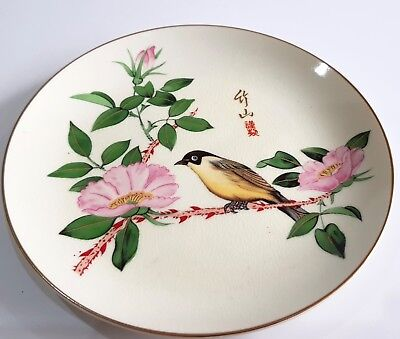 Vintage Japanese Satsuma Porcelain Display Plate Yellow Breast Bird Floral Gold