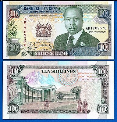 Kenya P-24e 10 Shilling Year 1993 Uncirculated Banknote Africa