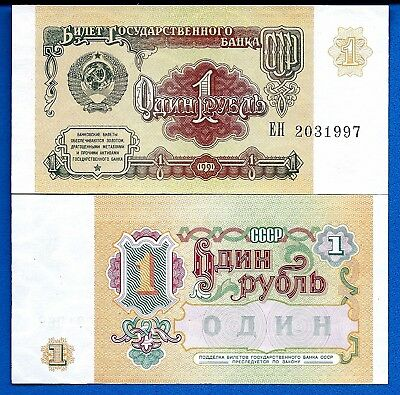 Russia P-237 One Ruble Year 1991Uncirculated Banknote FREE SHIPPING
