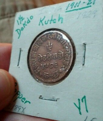 1929 india kutch 1/2 dokdo coin old in old holder