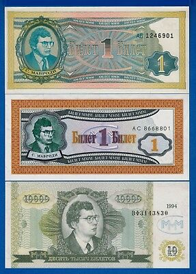 Russia Ponzi Banknotes, Set of Seven Banknotes