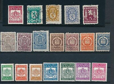 Bulgaria (1947-1952) POSTAGE DUES & OFFICIALS: MH & USED AS SHOWN
