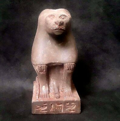 Rare Ancient Egyptian BABOON stone   ((1549to1069 BC)