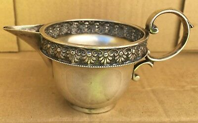 Beautiful Antique Baroque Russian Silver Creamer Stamped K. Faberge And 84