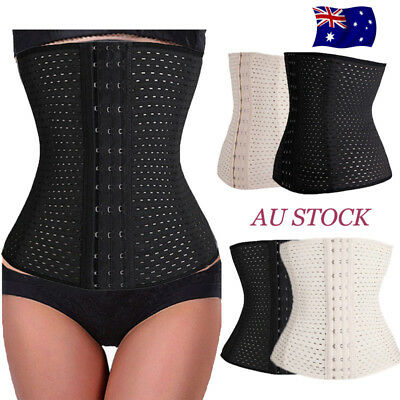 AU Women corset Waist Trainer cincher Body Shaper Belly Girdle Slim Sports Beige