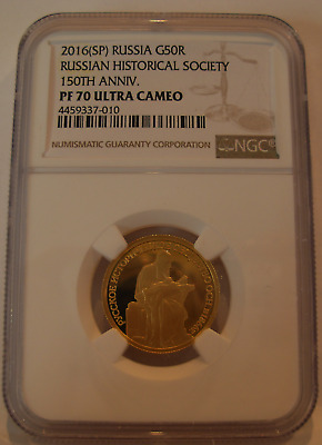 Russia 2016 SP Gold 0.25 oz 50 Roubles NGC PF-70UC Russian Historical Society