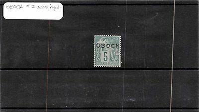 Lot of 2 1892 Obock Scott # 13 & 42 MH Mint Hinged 5c & 50c Stamps #80639