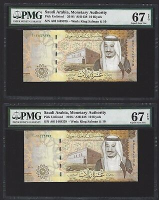 2016 Saudi Arabia 10 Riyals 2x Running Serial #s SUPERB GEM UNC PMG 67 EPQ P-NEW