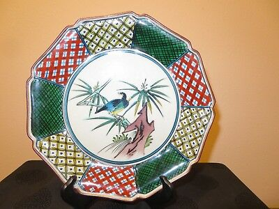 Nice Old Ao-Kutani style plate. Colorful Vintage Excellent