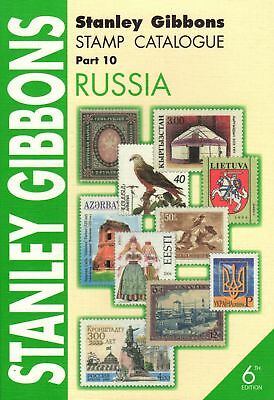 SG Stanley Gibbons Russia Stamp Catalogue 6th Edition Part 10 Soft Cover