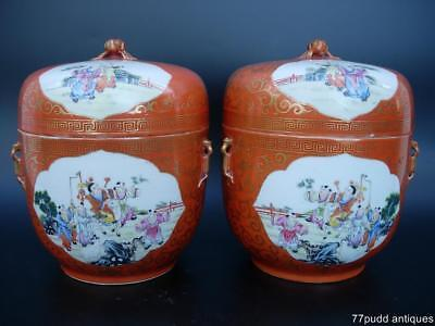 Pair Antique Chinese Coral Ground Famille Rose Bowls & Covers, Juren Tang Zhi Mk