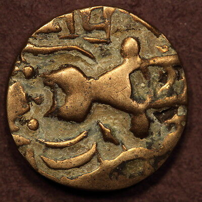 India Kidarite 5th Century Debased Gold Dinar VF