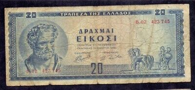 20 Drachme From Greece 1955