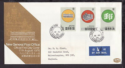 HONG KONG 1976 POST OFFICE STAMPS SET on ILLUSTRATED FIRST DAY COVER (L249)