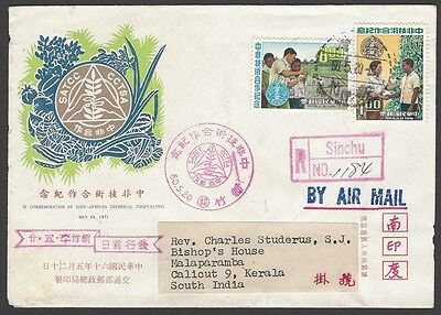 Taiwan Republic of China 1971 Sino African registered FDC postal used to India