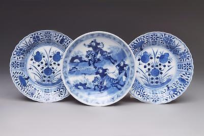 antique RABBIT HUNT dish +  a PAIR Chinese blue & white porcelain dishes c1900