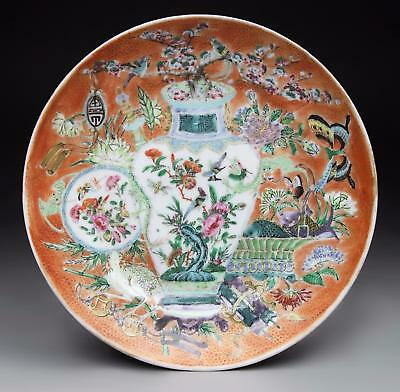 RARE! antique CHINESE BUDDHIST SYMBOLISM PLATE 19th century Canton Famille Rose