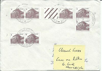 1984 Ireland Letter from Church Cross Architecture 4p stamps from Booklet Panes