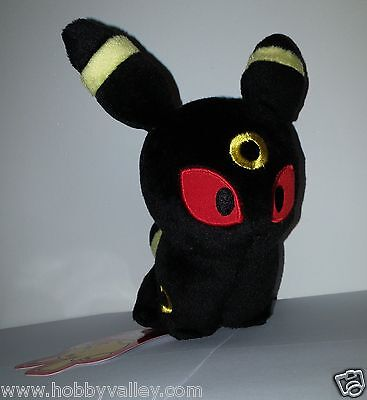 UMBREON POKEDOLL PLUSH DOLL Pokemon Center NEW w/ TUSH & HANG TAGS 2007 US RARE