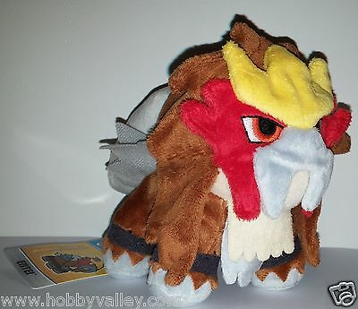 ENTEI POKEDOLL PLUSH DOLL Pokemon Center NEW with TUSH & HANG TAGS 2010 US RARE