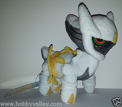 ARCEUS POKEDOLL PLUSH DOLL Pokemon Center NEW with TUSH & HANG TAGS 2010 US RARE