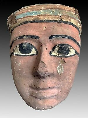 Ancient Egyptian Wooden Mummy Mask - 11.75 Inches