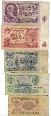 Rare Old CCCP Cold War Russian Rubles Dollar Money LENIN Bank Note Collection