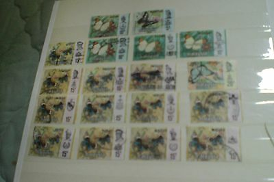 Malaysia Stamps-Butterflies Definitives Used Total 18 Stamps